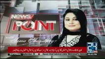 News Point With Asma Chaudhry - 26th September 2018
