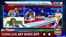 Off The Record   Kashif Abbasi   ARYNews   25  September 2018