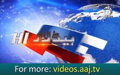 Headlines 21:00 – 25 September 2018 | Aaj News