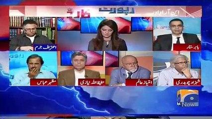 Zardari Ko Moqaddamaat Say Nikalnay Kay Liay Kia Hikmat-eAmali Ikhteyar Karni Chahiye panel answers