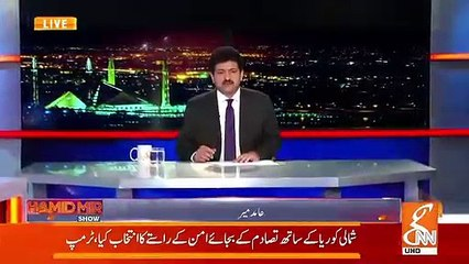 Hamid Mir's Comments On CJP Saqib Nisar's Remarks about Pervaiz Musharraf