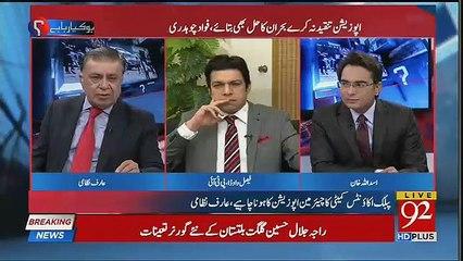 Faisal Wavda Responses On Arif Alvi's Protocol