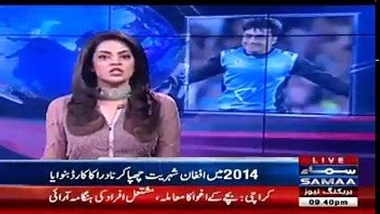 Afghani Cricketer Rashid Khan Is Holding Pakistani