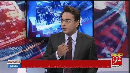 Agar Imran Khan Badshah Bannay Ki Koshish Karrahay Hain To...Arif Nizami