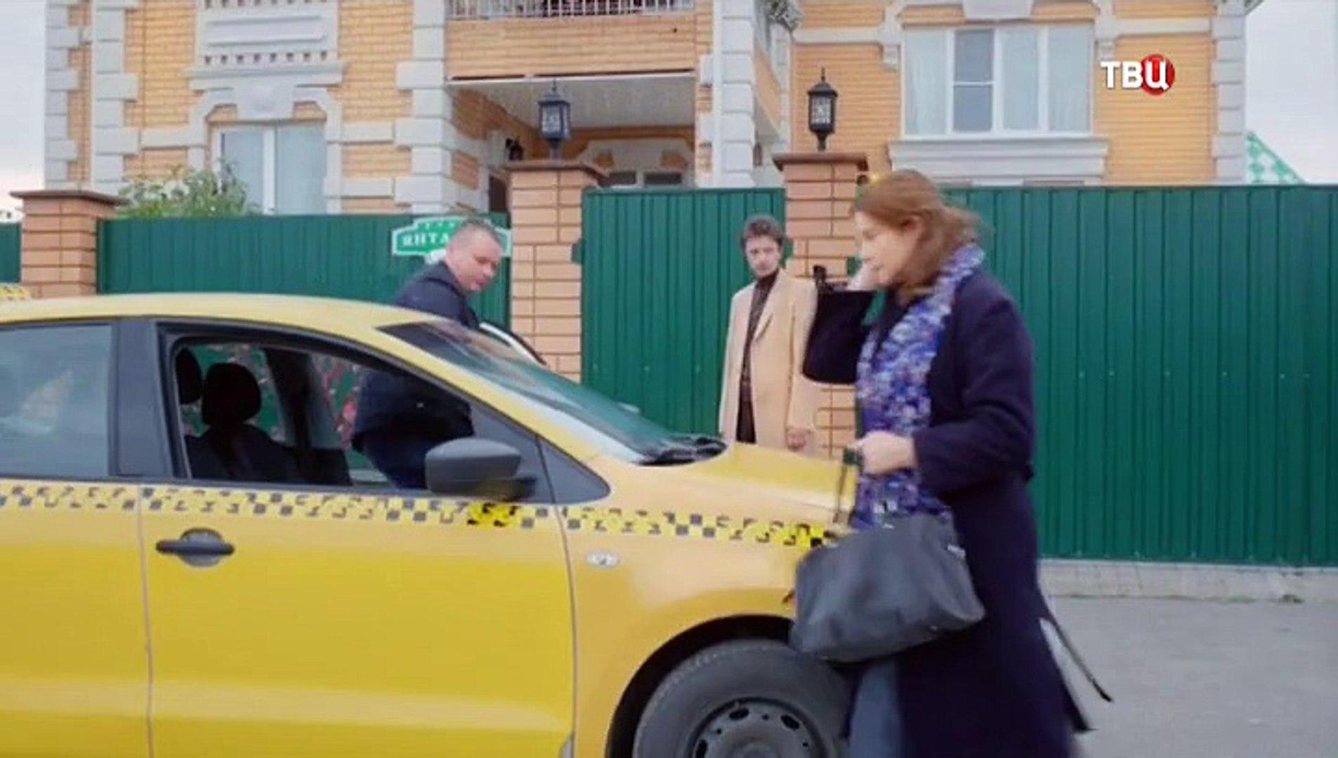 Фильм |Крылья 4 серия |Российское кино новинки| 10 12 2016 смотреть онлайн