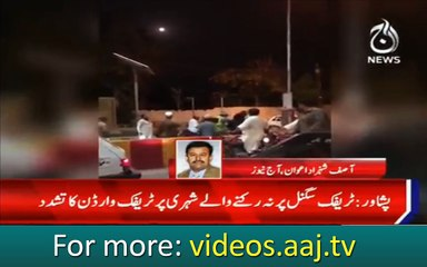 Peshawar: Traffic warden beaten man on rule violation