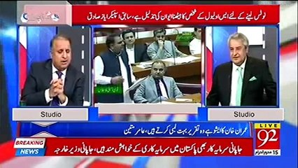 Fawad Ch used to address me like 'Bhai Jaan, Sir Jee' and now after becoming Minister he addresses me with -you' - Rauf Klasra