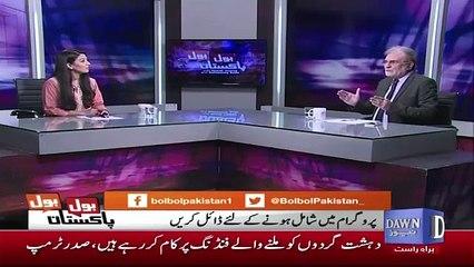 Will PTI Go To IMF.. Nusrat Javed Telling