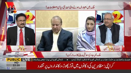 Chaudhry Ghulam Hussain Telling Why Sharif Family Not Doing Anything