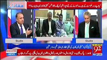 Nawaz Sharif tried to clip wings of free media, PM Imran Khan also on the same path to tame media - Rauf Klasra