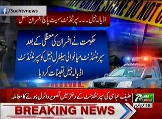 Such TV Bulletin 12pm 26 September 2018