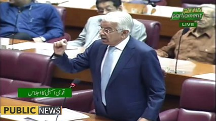 PMLN Leader Khawaja Asif Complete Speech in National Assembly
