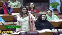 Andleeb Abbas speech in National Assembly - 26th Sep 2018