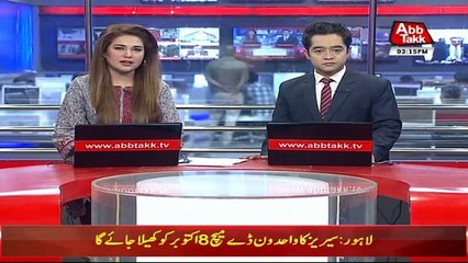 Contempt of Court Case - SC To Indict Aamir Liaquat Tomorrow