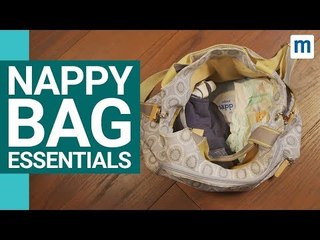 Nappy Bag Essentials | Asda