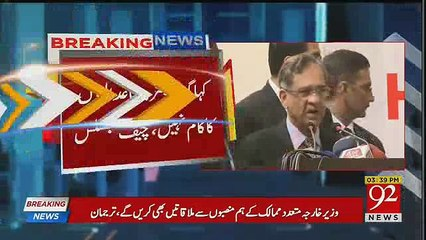 CJP Saqib Nisar Ki Malik Riaz Par Shadeed Tanqeed