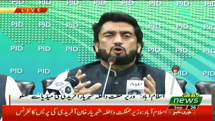 Sheryar Afridi Press Conference - 26th September 2018