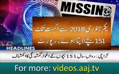 Headlines 18:00 – 26 September 2018 | Aaj News