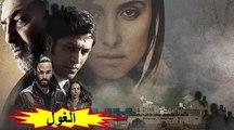 المسلسل المغربي