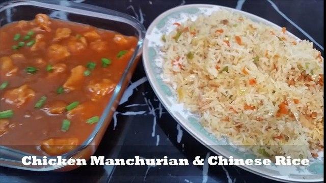 "Chicken Manchurian Recipe I Chicken Manchurian with Rice in urdu hindi "" Cook With Shaheen"""