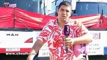 بسبب بوليف: إضراب عام يشل حركة نقل المسافرين بالعديد من المدن المغربية