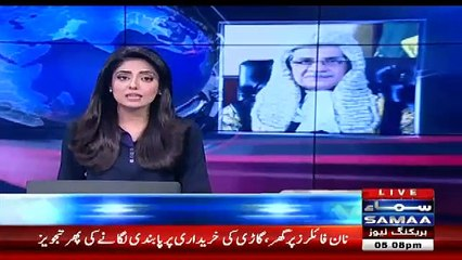 Anchor Telling About Conversation Between CJP and Malik Riaz