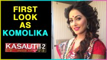 This Is How Hina Khan Will Look As Komolika? | Kasautii Zindagii Kay 2