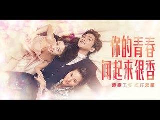 虐心蕾丝Les电影《你的青春闻起来很香》/爱情/亲情/感人