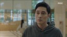 [My Secret Terrius] EP01 So Ji-seop, Jung In-sun from the look of Nam Kyu Ri?, 내 뒤에 테리우스20180927