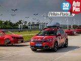 Auto Plus en visite à l'usine PSA-Dongfeng de Chengdu