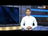 စက္တင္ဘာ ၁၆ Mizzima TV
