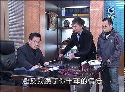 Phong Thuy The Gia Phan 3 Tap 428 Phim Dai Loan Long Tieng P