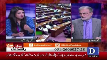 Intense Revelation of Nusrat Javeed About Asad Qaiser In Live Show