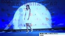 「第2回ミス美しい20代コンテスト」準グランプリは大阪府�