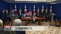 Experts' take on revised Free Trade Agreement between South Korea and U.S.