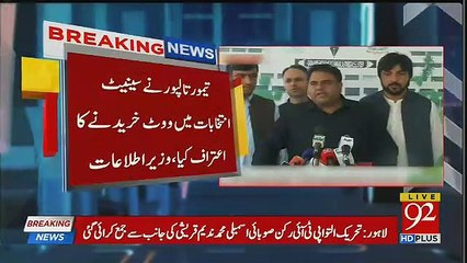 Fawad Ch Intense Revelation About Horse Trading in Senate Elections