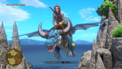 Live Dragon Quest XI part 27