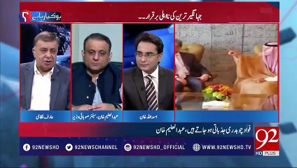 See What Aleem Khan Replied to Arif Nizami