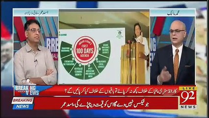 Asad Umar Responses Over Disqualification of Jahangir Tareen