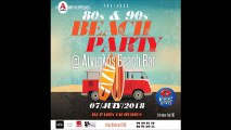 Old school disco beach party! ️ Date: Saturday 7/7/2018⏰ Time: 17:00️ Place: @Αιγιαλός Beach BarSee you there!!! #Disco #Beach #Party #Kissfm89