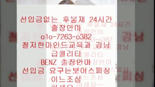 광주오피 I五 0ⅠO ▼⑸ⅠO⑵ ※2⑷⑺⑦ ▨ 광�