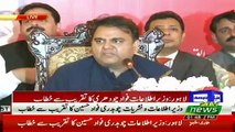 Federal Minister Information Fawad Chaudhry Addresses Ceremony – 30th September 2018