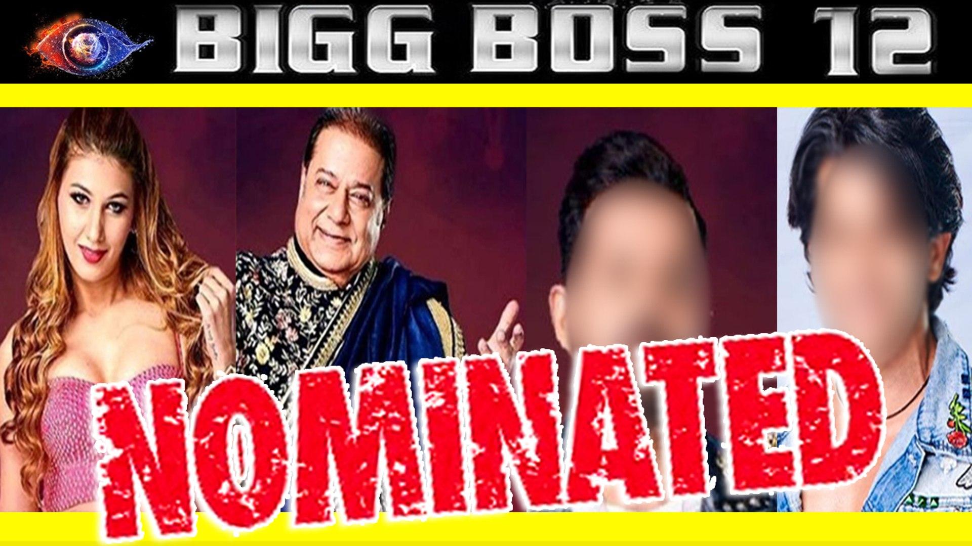 Bigg Boss 12: Anup Jalota, Jasleen Matharu & these 2 singles get NOMINATED | FilmiBeat