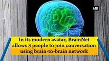 فيديو: تجربة لتبادل الأفكار بين أدمغة 3 أشخاص
