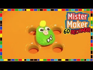 Ugly Stone Rock  - HOW TO MAKE IN 60 SECONDS | Mister Maker