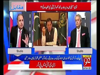 Media Management is something that PM Imran Khan can't do - Rauf Klasra