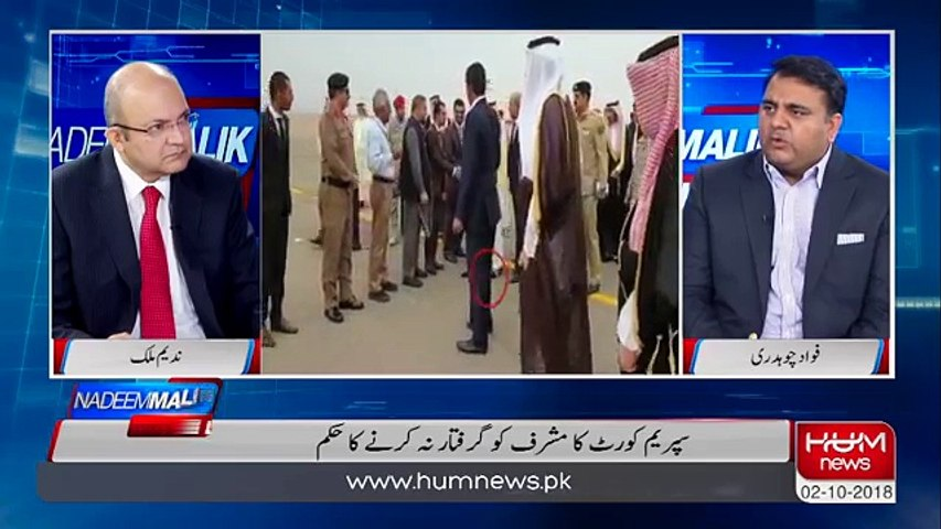 Govt expecting a multibillion dollar investment from Saudi Arabia - Fawad Chaudhary