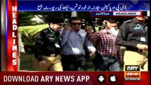 Headlines ARYNews 1100 3rd October 2018