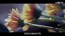 VanNess Wu 吳建豪 客串演出的電視劇:「 你的孩子不是你的孩子」單元-「必須過動」視頻CUT
