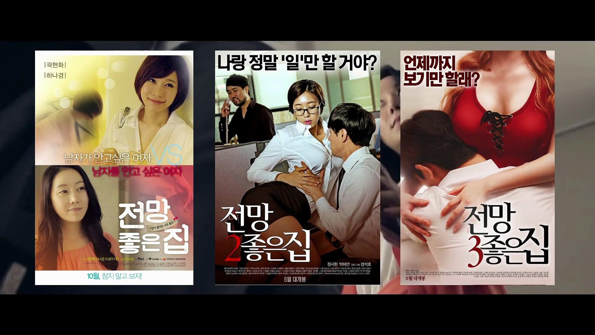 19금-영화/ - 맛있는 영화 Korea,2017